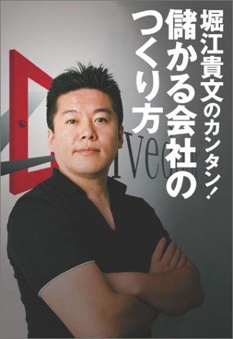 堀江隆文氏(SNS株式会社ファウンダー)