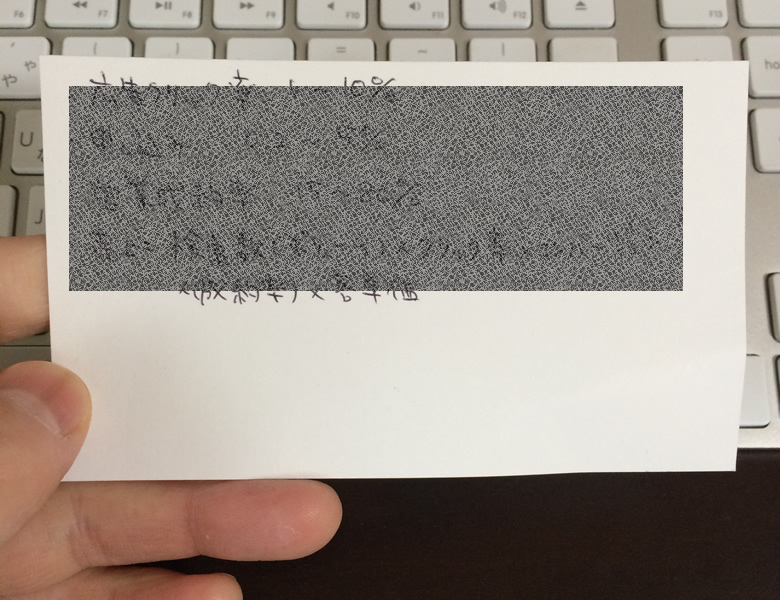 インデックスカードに書き込みながら読むこと
